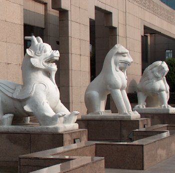 3 of 9? fantastic animals sculpted in front of the Shanghai Museum